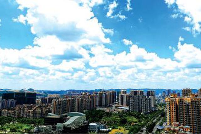 1-2月贵州环境空气质量通报发布 丹寨册亨麻江获好空气前三甲