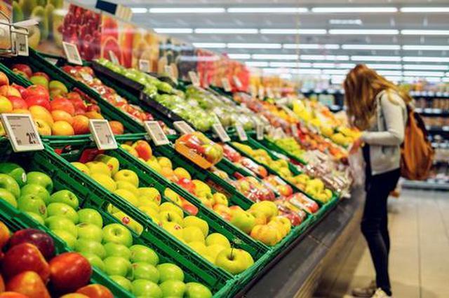 2月份贵阳市CPI同比上涨1.6% 鲜菜价格下降10.1%