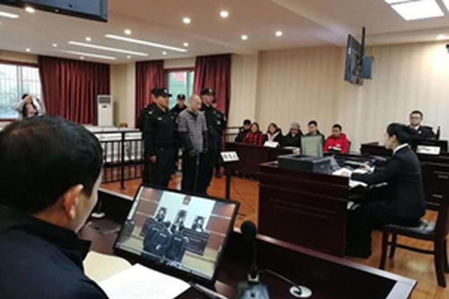 梁嘉庚一审被判10年 系三都原县委书记