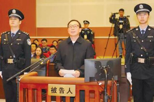 贵州原副省长蒲波受贿案一审开庭