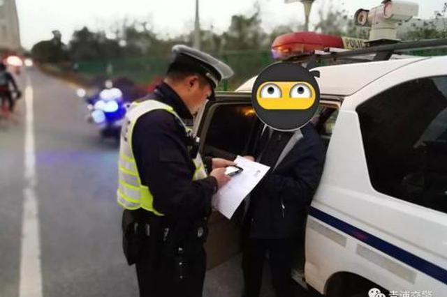 赫章交警征集线索 严打道路交通领域涉黑涉恶违法行为