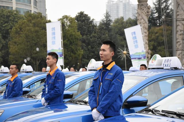 贵阳市2019年首批M100甲醇出租汽车正式交付