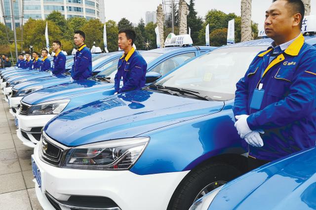 贵阳再添百辆甲醇出租车 今年将完成7500辆应用目标