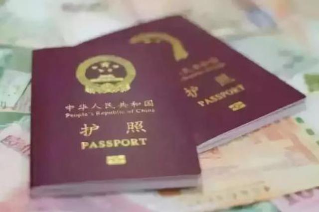 出入境证件4月1日起全国通办