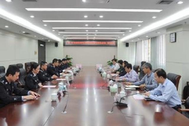 贵阳海关缉私局去年查获46件走私案