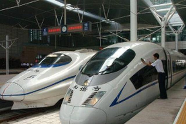 清明节期间 贵州铁路加开6趟列车