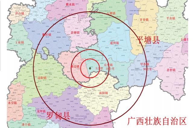 """""""中国天眼""""下月起:擅带手机进核心区 最高罚5000"""