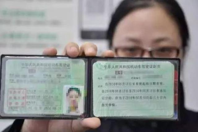 安顺出租车实行记分考核制 记满20分吊销其从业资格证
