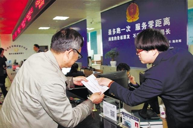 """大方县民政局 让办事群众""""最多跑一趟"""""""