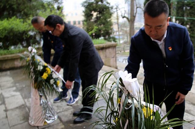 修文县开展缅怀革命先烈·弘扬烈士精神活动 近千人齐祭英烈