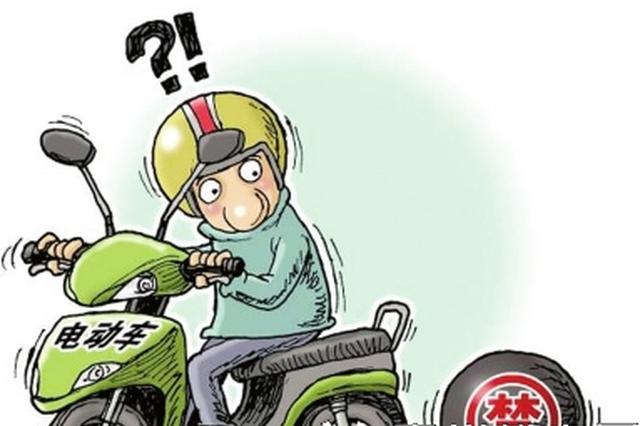 贵阳市交管局公开征求意见 摩托车电动车限行范围拟扩大