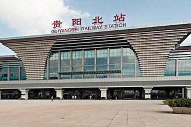 调整出租车停车区……  贵阳北站交通正在优化调整