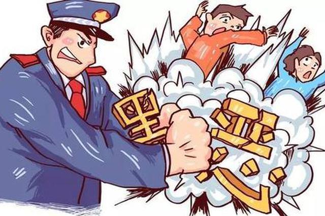 贵州检察机关近期集中公诉6起案件共67人
