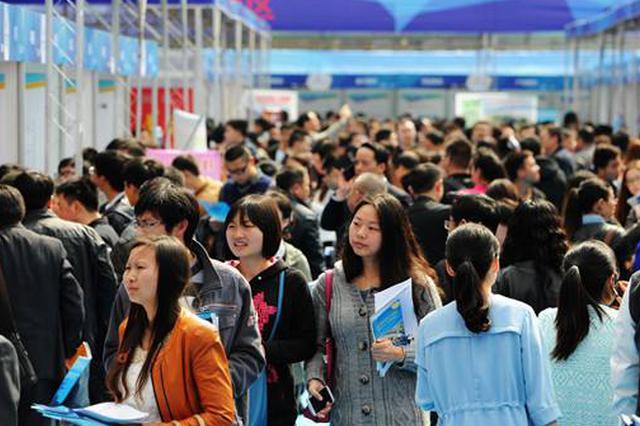 第七届贵州人才博览会 新区计划引进人才538人