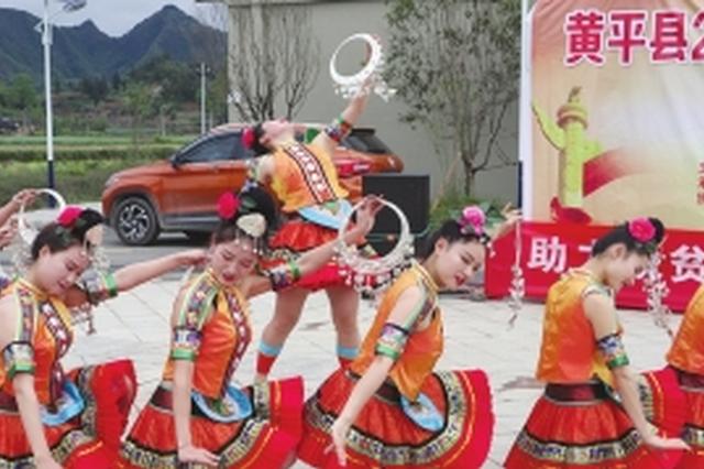 """黄平""""大篷车""""开进平溪镇 多部门摆摊设点做宣传"""