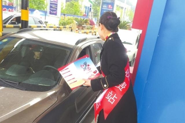 贵州高速集团贵阳中心宣传扫黑除恶