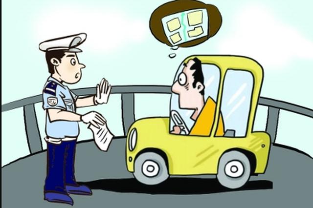 城区大道上大货车逆行 司机抄近路被扣3分罚款200元
