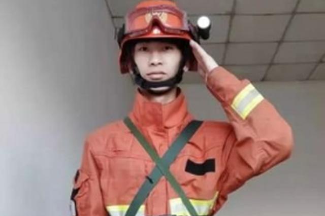 致敬救火英雄杨瑞伦 爱心人士向烈士家属捐款
