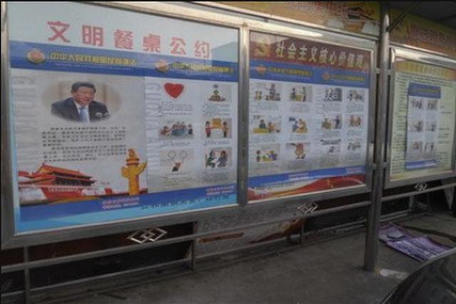贵阳筑城广场宣传国家安全法规