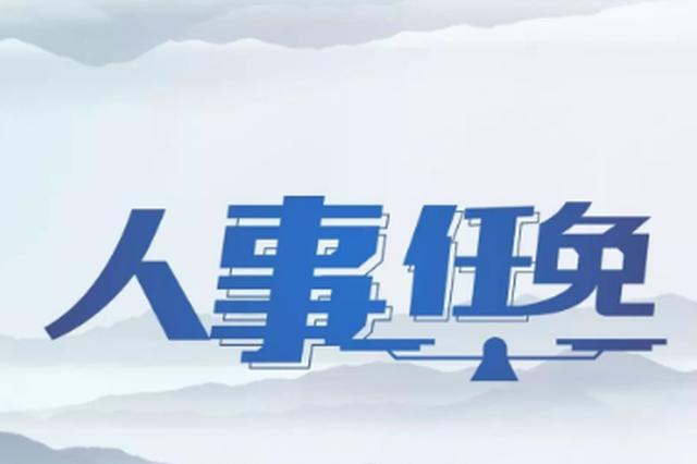 杨波当选凯里市市长