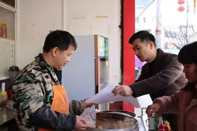 贵阳市房屋征收管理中心公布扫黑除恶举报电话