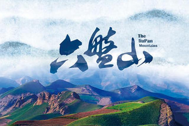 《黔茶》纪录片今晚起在央视科教频道播出
