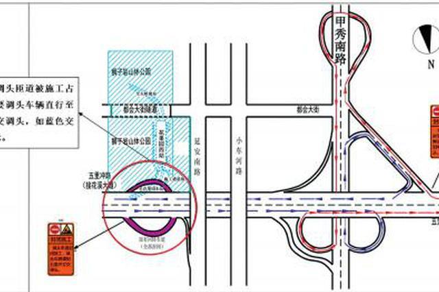 地铁3号线花果园西站和顺海站施工 4月20日起周边路段交通管制