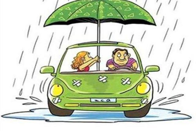 注意!我省已进入汛期 气象部门提醒市民防范自然灾害
