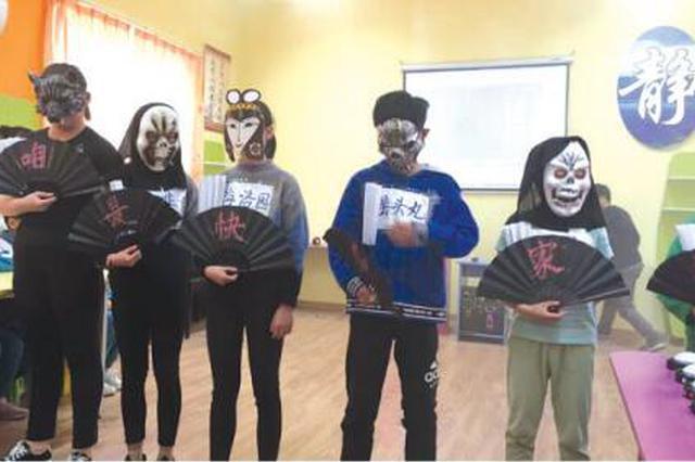 花溪区第三实验学校举办禁毒知识竞赛