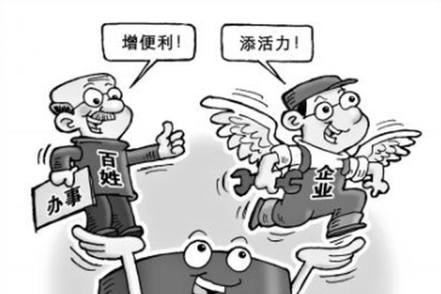"""兴仁社保启用""""刷脸""""认证 让群众少跑腿"""