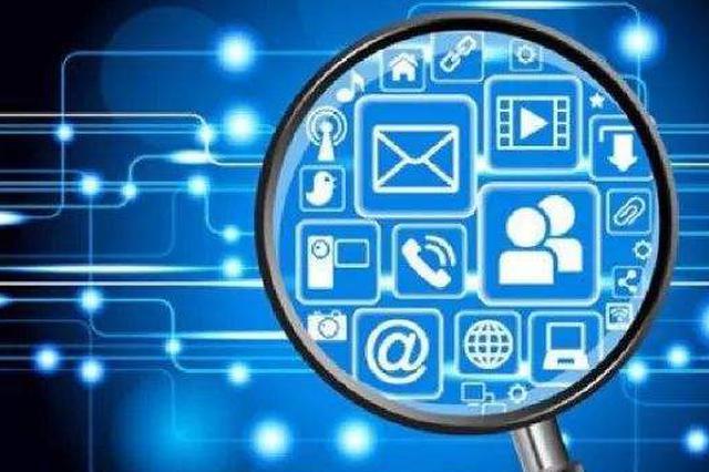 贵州省级政府网上政务 服务能力排名全国第三
