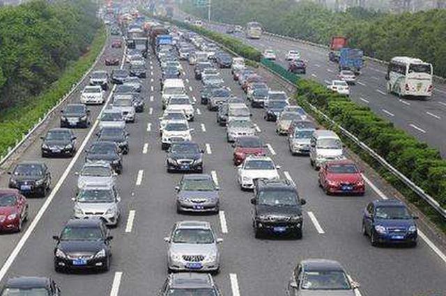 """贵州省发布""""五一""""出行提示 高速流量将创新高"""