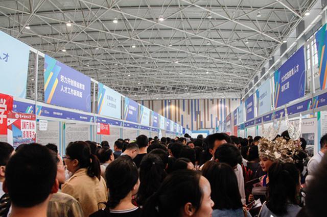 第七届贵州人才博览会首日招?#23500;?#28909;进行