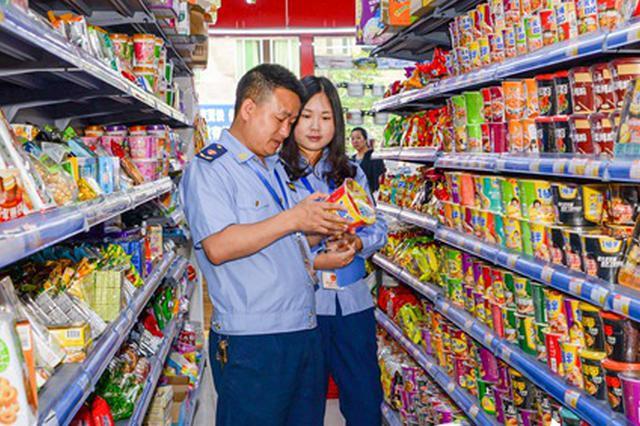 贵州务川:食品检查不松懈