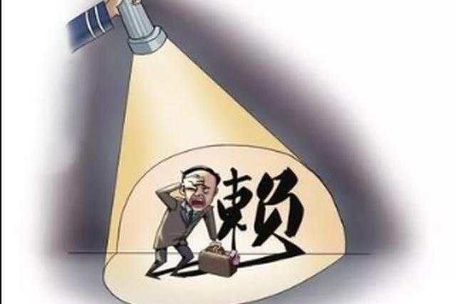 """遵义绥阳:老赖""""躲猫猫""""老父来还款"""