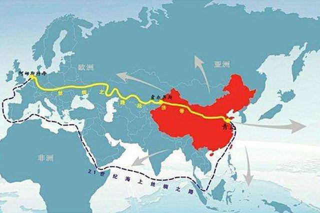 """贵州加强对外交流合作积极融入""""一带一路"""""""