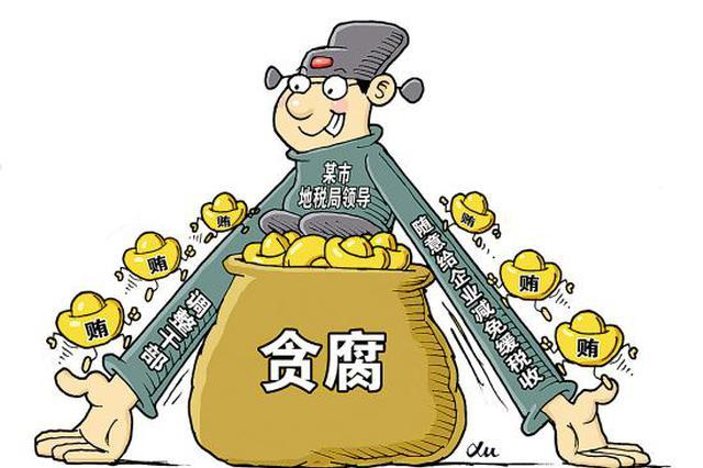 贵州:住建局原局长通过承包商收受贿赂被判8年