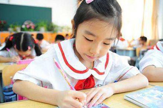 贵阳义务教育入学补登记通道开启