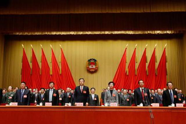 贵州省政协十二届十次常委会议审议通过有关人事事项