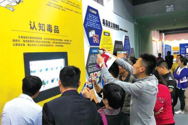 碧海社区干部群众参观禁毒基地