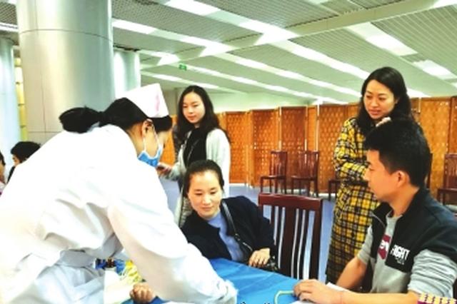 """""""5·8""""世界红十字日期间 贵阳上千干部报名献血"""