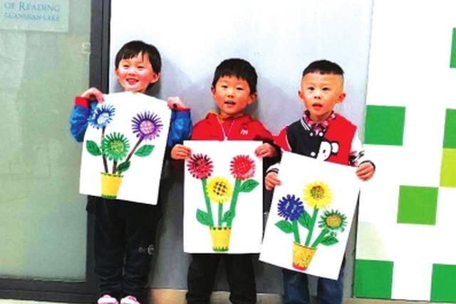 金华园社区 儿童手工制作向日葵