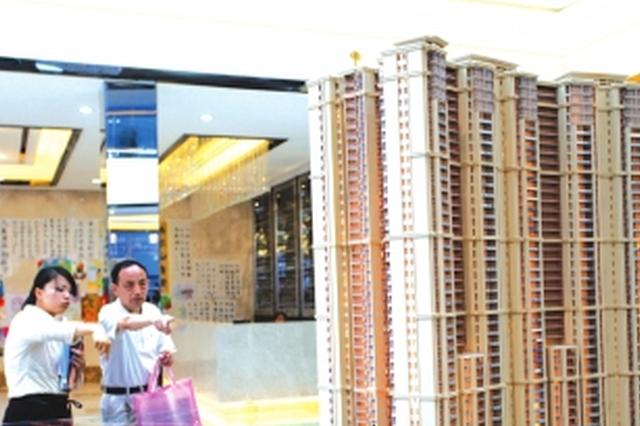 贵州省发布住房公积金2018年年度报告