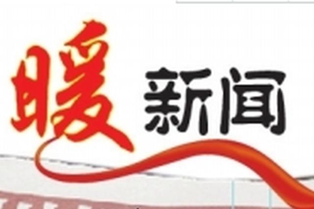 """在贵阳机场得到热情帮助 台湾老人手机发来""""感谢信"""""""