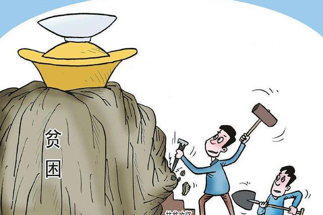 贵州四万余名驻村干部奋战在脱贫攻坚一线