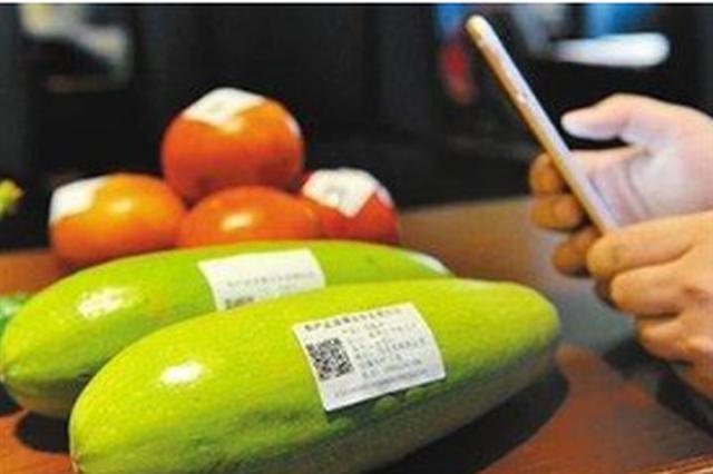 数谷巡礼丨大数据监管食品安全 让百姓吃得更放心