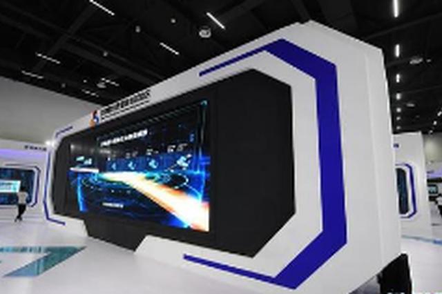 数谷巡礼丨探馆国家大数据(贵州)综合试验区展示中心