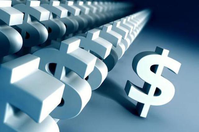贵州省减免企业所得税347.94亿元