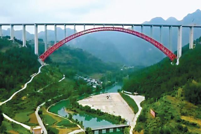 贵州桥 再刷世界纪录