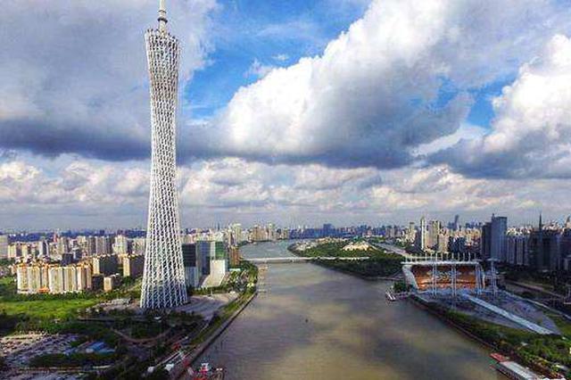 贵州与福建、广东、江苏签订战略合作协议